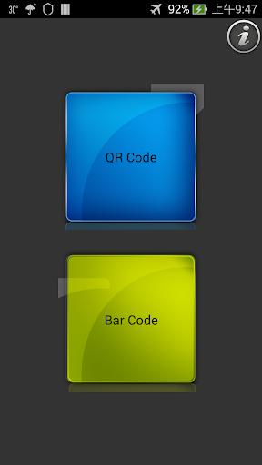 QR Code 條碼掃描器
