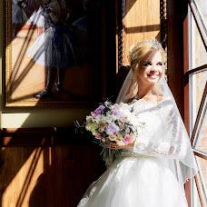 Wedding photographer Katya Komissarova (Katy). Photo of 15.08.2018