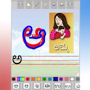 Kids Learn Kannada Alphabets