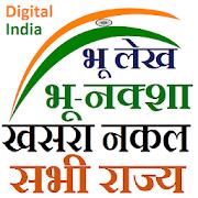 landrecord India, bhulekh , Naksha