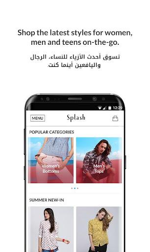 Splash Middle East  screenshots 1