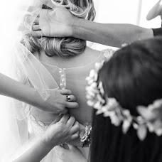 Φωτογράφος γάμων Damian Walicki (Walicki). Φωτογραφία: 10.05.2019