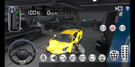 3D운전교실 screenshot