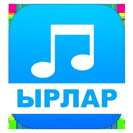 старые кыргызские песни тексты