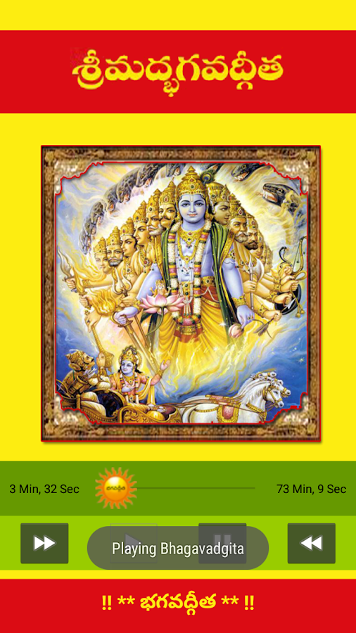 bhagavath geetha in telugu audio