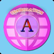 Fast Translator-Free Translate & Speech & Language