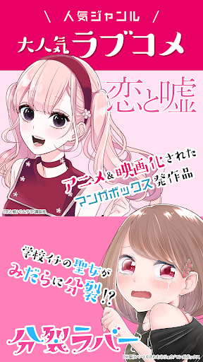 Manga Box: Manga App 2.4.3 Screenshots 4