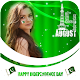 Download 14th August face Photo Frame -Pak Independence Day For PC Windows and Mac