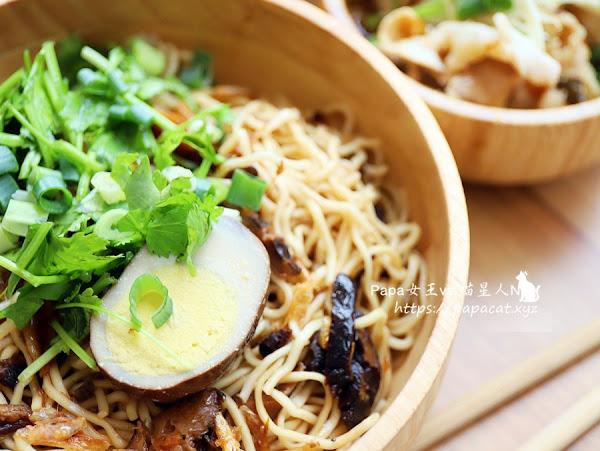 花山家 宣飲麵鋪-白底藍紋搭配木質餐具很文青,提供乾拌麵 !來份小菜吧 – PAPA女王 Vs. 喵星人N