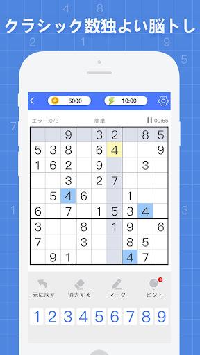 Sudoku Classic Puzzle - Free & Addicting Game https screenshots 1