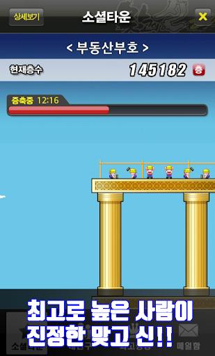 맞고 신들의 전쟁 (무료 고스톱) screenshot