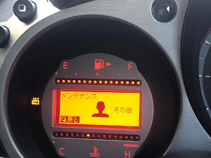 フェアレディZ Z34 バージョンTのカスタム事例画像 ひろZ34さんの2020年03月04日14:54の投稿