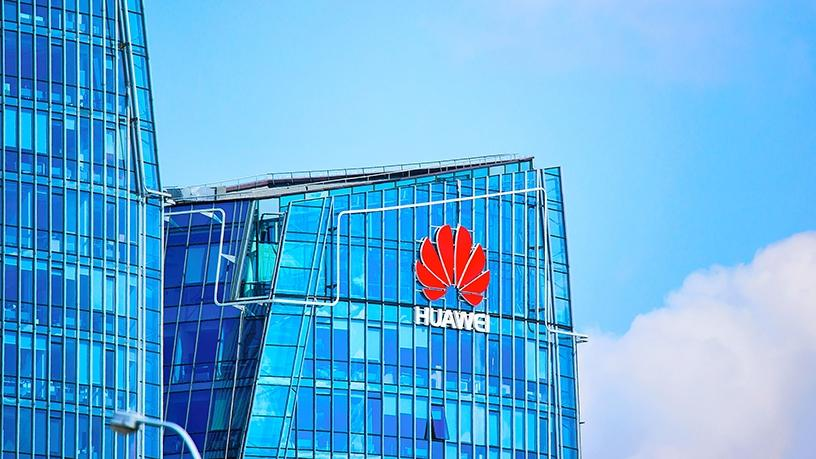 More European countries are raising security concerns about Huawei.