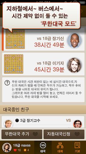uc7a5uae30  screenshots 8