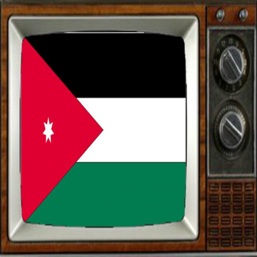 Satellite Jordan Info TV