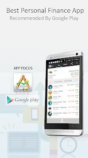 AndroMoney ( Expense Track )- screenshot thumbnail