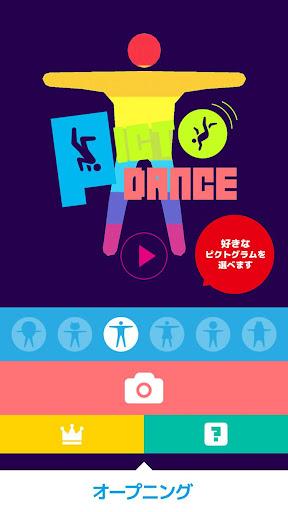 PictoDance ピクトダンス
