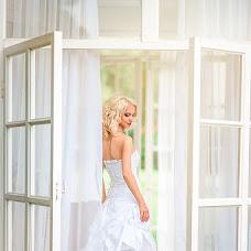 Wedding photographer Vyacheslav Vasilev (givelove). Photo of 04.09.2016