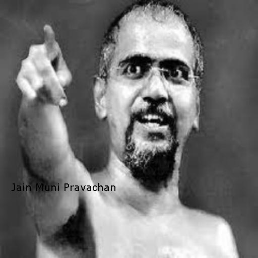 Jain Muni Pravachans - Apps on Google Play