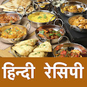 Hindi Recipes