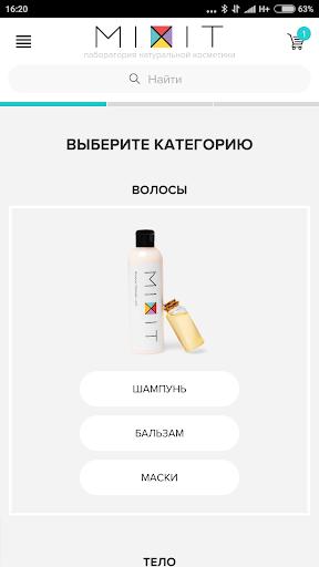 MIXIT 1.1.3 Paidproapk.com 5