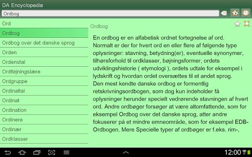 【免費書籍App】Danish Encyclopedia-APP點子