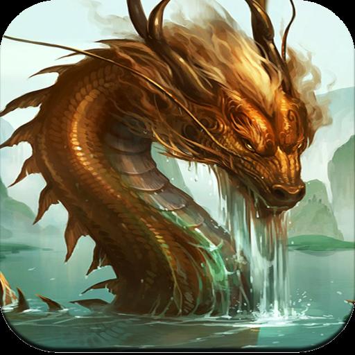 Dragon Wallpaper Hd Aplikasi Di Google Play