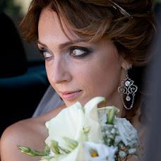 Wedding photographer Aleksandr Bokhan (SBohan). Photo of 03.11.2013
