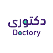 Doctory | دكتوري