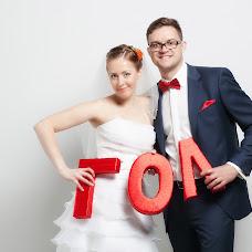Wedding photographer Anastasiya Yaschenko (andiar). Photo of 31.03.2015