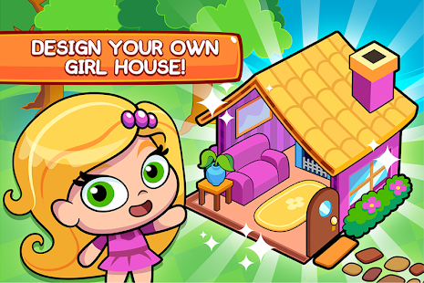 My Girl's Town- screenshot thumbnail