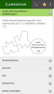 Maths Dictionary(Xhosa)- screenshot thumbnail