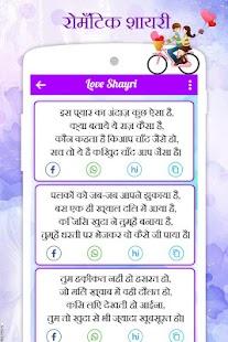 Shayari & Whatsapp Status - náhled