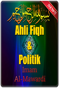 Imam Al-Mawardi, Ahli Fiqh & Politik - náhled