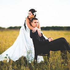 Wedding photographer Dmitriy Rabeev (phto-sansay). Photo of 18.04.2014