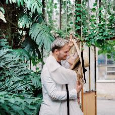 Wedding photographer Natalya Obukhova (Natalya007). Photo of 05.05.2018