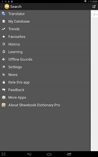 Shwebook Dictionary Pro 5.2.2 screenshots 15