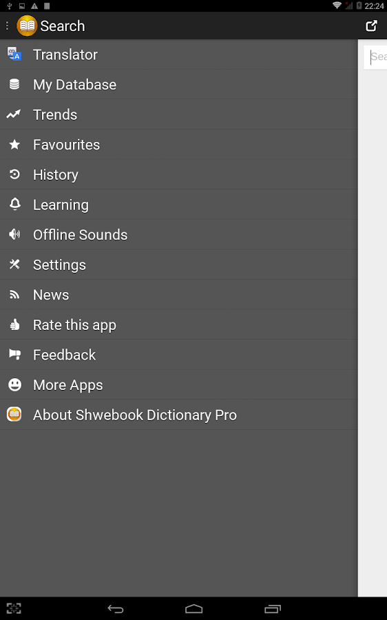 Free Shwebook Dictionary Pro Apk Latest Download For PC Full Version