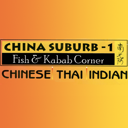 China Suburb -1