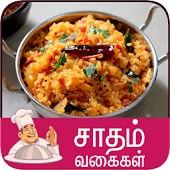 variety rice recipe tamil