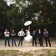 Wedding photographer Mikhail Novoselov (mixsur). Photo of 09.08.2016