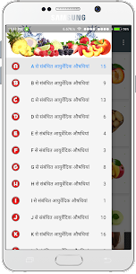 Ayurveda Medicine & Treatment  App Download For Android 1