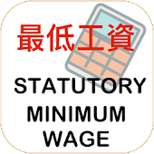 HK Minimum Wage Calculator
