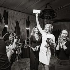 Wedding photographer Natalya Burnashkina (Burnashkina). Photo of 12.12.2016