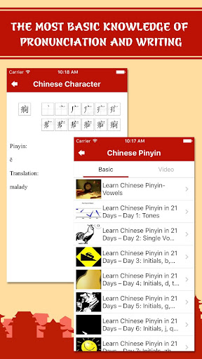 Learn Chinese - Phrases and Words, Speak Chinese 5.4 screenshots 2