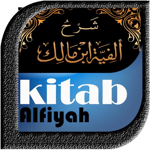 kitab alfiyah