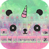 Cuteness Panda Keyboard Theme