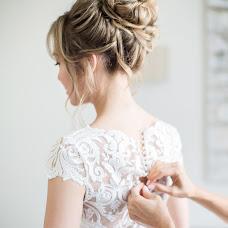 Wedding photographer Olga Sarka (Sarka). Photo of 07.08.2017