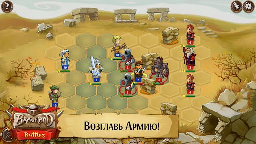 Храброземье: Герои Магии 1.54.3 screenshots 1
