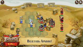 Braveland Battles 1.52.3 Mod Money
